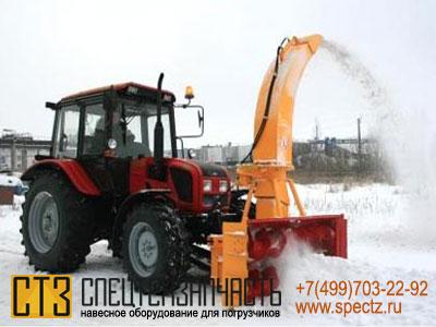 Тракторный шнеко-роторный снегоочиститель