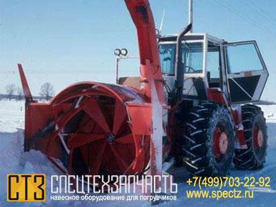 Роторный снегоочиститель на базе фронтального погрузчика